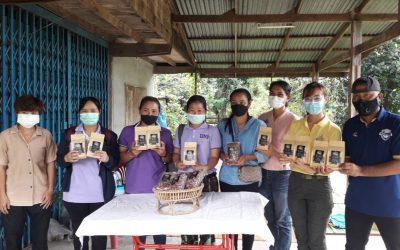 3 ตุลาคม 2564 โครงการหมู่บ้านพิทักษ์ป่ารักษาสิ่งแวดล้อม ติดตามเครือข่ายกลุ่มอาชีพด้านป่าไม้จังหวัดมุกดาหาร